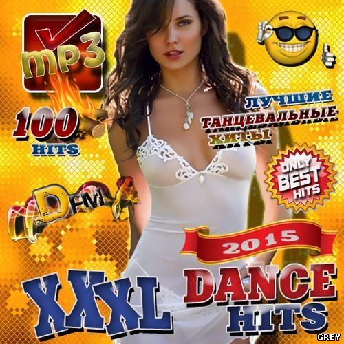Скачать фото xxxl бесплатно 34453 фотография